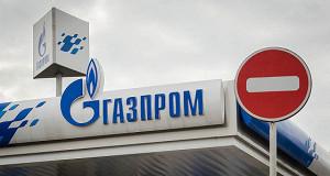 «Газпром» может избежать миллиардных штрафов в споре с ЕС