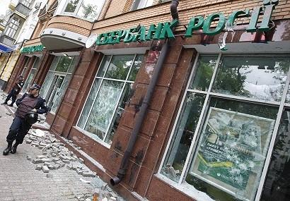 Украинский Ощадбанк подал иск к Сбербанку России из-за бренда «Сбербанк»