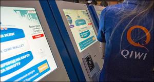 О планах ЦБ запретить «Яндекс.Деньги» и Qiwi