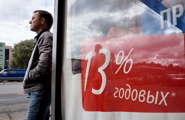 Россияне сначала года взяли 11млнпотребительских кредитов