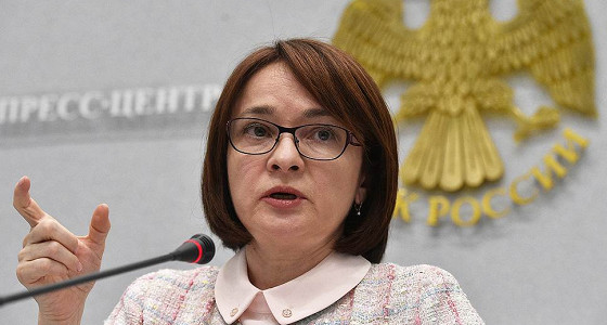 ЦБ насчитал в России 10 сомнительных банков