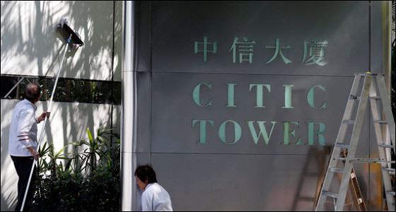 Китай наводит порядок в финансовом секторе