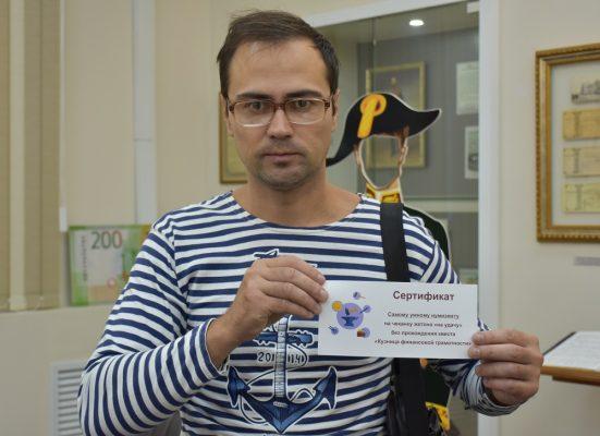 «Арифметическую рыбалку» и«гонки инкассаторов» провели воВладивостоке