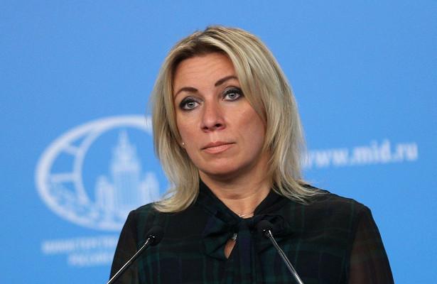 Захарова высмеяла русофобскую вакансию вNYT