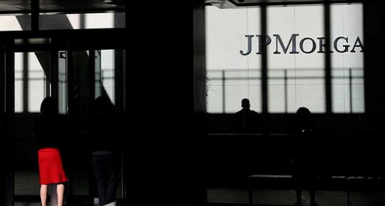 JPMorgan не хочет разделяться, как настаивают регуляторы