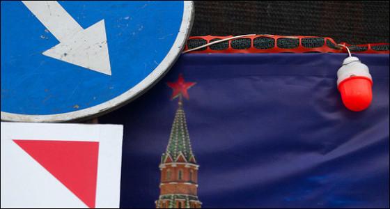 Россия останется без резервного фонда к концу года — ВБ