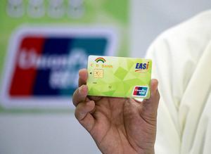 Платежная система UnionPay заработала на территории Крыма