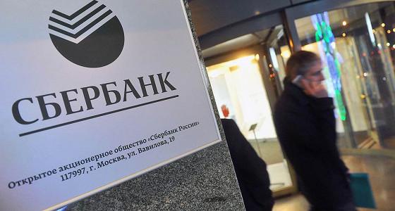 Сбербанк будет продавать данные о поведении клиентов