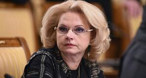 Госдума одобрила исполнение бюджета 2014 года с учетом критики