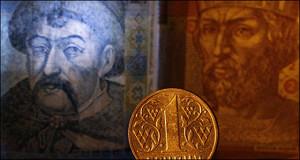Украина получила очередной транш от МВФ