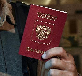 Украина расширила перечень непризнаваемых паспортов России
