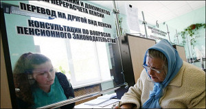 России нужен Пенсионный кодекс