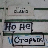 Фото Антон Знаменский