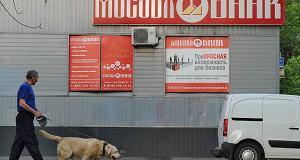 Мособлбанк взыскивает 10,5 млрд рублей с медиа-группы «Событие»