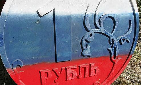 В чем магия рубля?