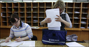«Почта России» не считает зарплаты своих сотрудников низкими
