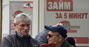ЦБ РФ собрался ограничить количество выданных «в одни руки» микрозаймов