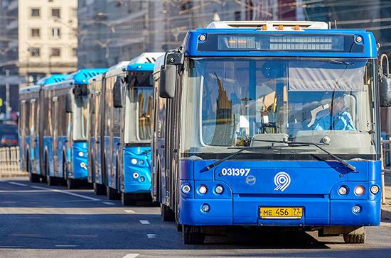Безопасность транспорта проверят попаспортам