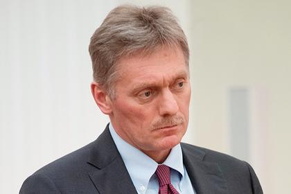 Кремль прокомментировал «кокаиновое дело»