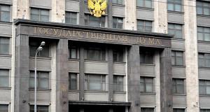 Госдума обсудит освобождение от НДФЛ соцвыплат