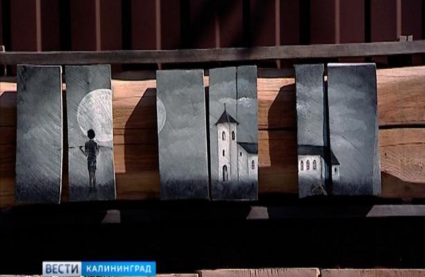 Калининградец 20летизготавливал ядерное оружие, после стал художником
