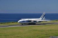 «Волга-Днепр» приостановила эксплуатацию своих самолетов Ан-124«Руслан»