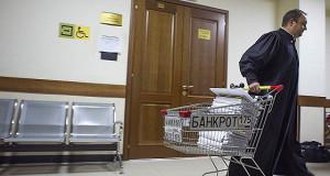 Банка «Зенит» требует признать банкротами братьев певицы Алсу