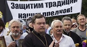 РПЦ просит у 5 губернаторов денег на православный банк и инвестиционные фонды