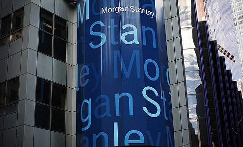 Morgan Stanley продает нефтяной бизнес