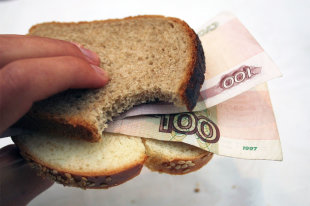 Минсельхоз обнародовал план льготного кредитования на2018 год