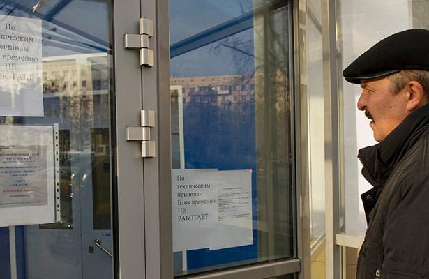 Лишённые лицензий банки обяжут возмещать вклады полностью