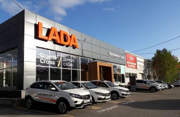 Когда инасколько подорожают автомобили Lada