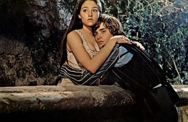 «Ромео иДжульетта»