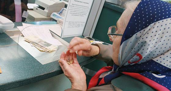 Работающим пенсионерам объявили о прибавке к пенсии