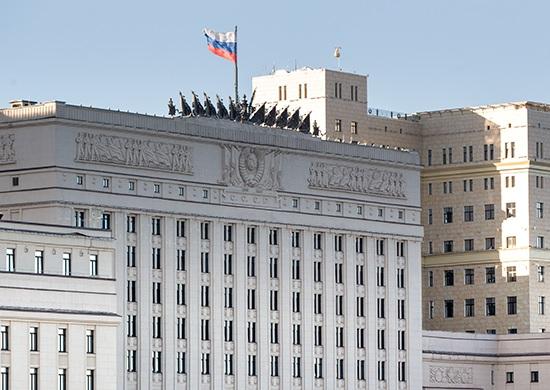 ВМоскве состоится заседание Комиссии Минобороны России поинновационным проектам итехнологиям