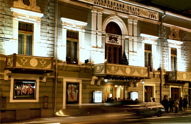 «Школа современной пьесы» открывает 30-йюбилейный сезон наТрубной площади