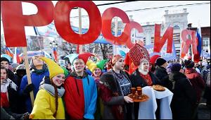 Россиян ждет последний нерабочий праздник вэтом году