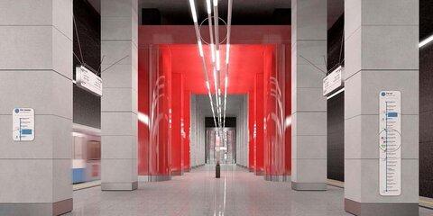 Тристанции метро подготовят кзапуску доконца года