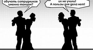 Российские компании сокращают программы обучения сотрудников