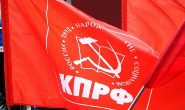 Коммунисты Перми проведут пикет против переименования улиц