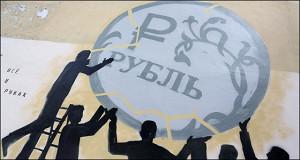 Борьба с инфляцией тормозит Россию