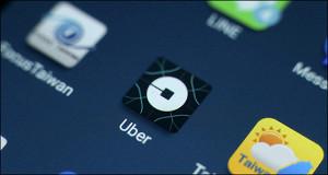 Uber не станет сворачивать сервис беспилотного такси в Сан-Франциско