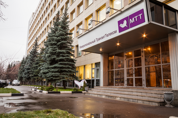 МТТнамерена вложить встартапы вобласти телефонии 1млрд рублей