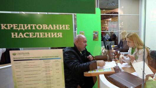Россияне стали брать меньше кредитов, но просрочка продолжает расти