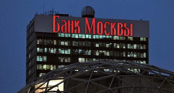 Банк Москвы снова решил продать бассейн «Чайка»