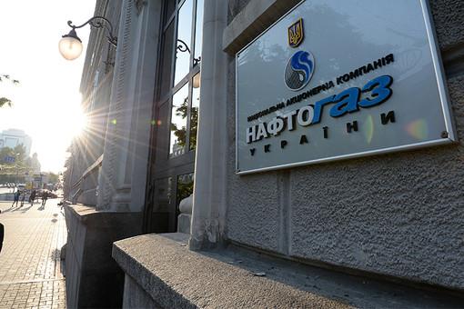 Украина всрочном порядке решает вопрос сгазом
