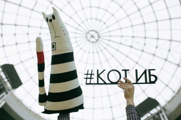 ВоВладивостоке пройдёт самое масштабное событие всфере информационной безопасности