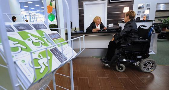 Российские аэропорты станут доступными для инвалидов