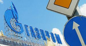 «Газпром» увеличил экспорт газа в Европу