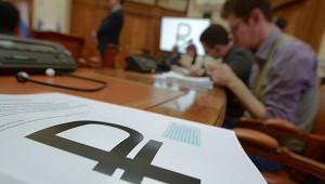 Какпоможет россиянам цифровой рубль